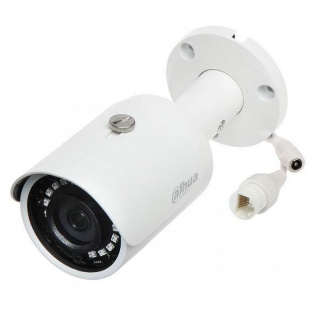Видеокамера IP Уличная цилиндрическая 4 Мп