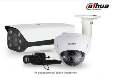 Новые видеокамеры DeepSense с функцией распознавания лиц