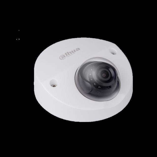 2Мп купольная IP видеокамера, WDR